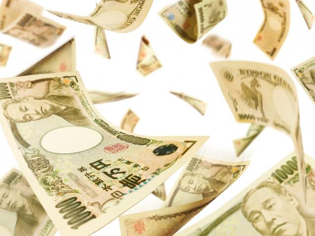 た 万 人 前澤 円 100 当たっ