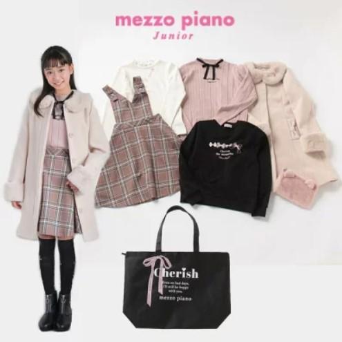 メゾピアノジュニア福袋A