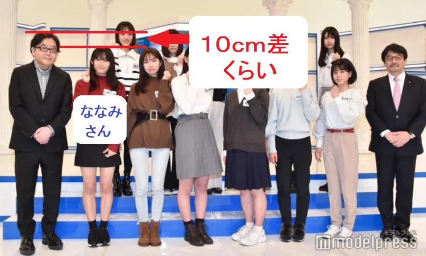 高橋七海の身長
